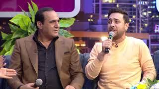 İslam Mehrəliyev və Manaf Ağayev zarafatçıl duet oxudular (Zarafat zarafat)