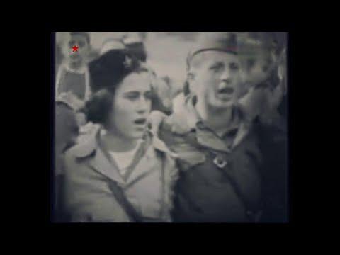 Oj, svijetla majska zoro - Partizanska pjesma / Crna Gora