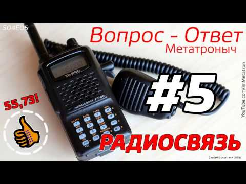 Видео Инструкция baofeng uv-5r specifications