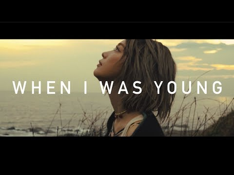 Sunrise In My Attache Case 『When I Was Young 』 Music Video