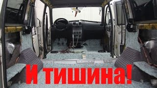Результат шумоизоляции УАЗ Патриот шумка