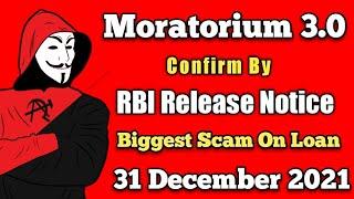 RBI Press Release On Loan EMI Moratorium 3.0 . Loan EMI Big Scam ??