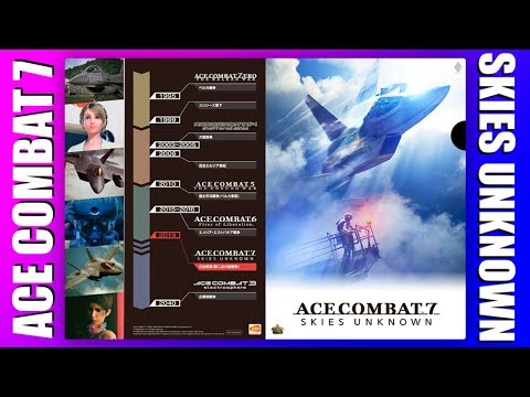 [語り] ACE COMBAT 7: SKIES UNKNOWN - エースコンバット7 スカイズ・アンノウン [ACE7]