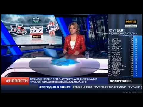 #Новости (Матч ТВ, 22.12.2019)