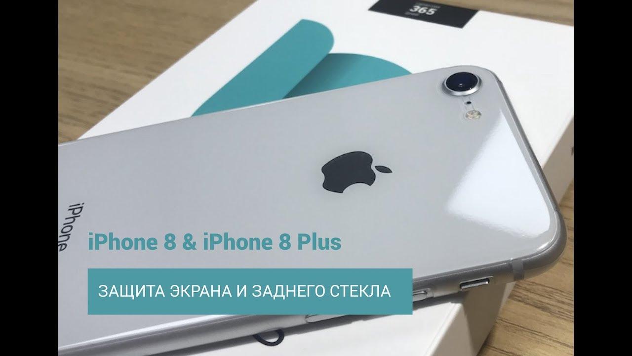 Самыми распространенными причинами ремонта iphone 4 являются: замена модуля (дисплей+тачскрин), задней крышки, динамиков, устранение последствий попадания жидкости. Есть ли у вас в наличии заднее стекло для айфона 4s или 4?. Точно не помню модель. Купил iphone 4 с 6. 1. 3. Обновил.