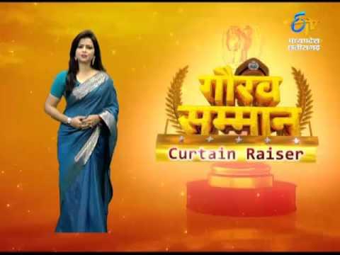 Madhya Pradesh Police Awards 2015 Curtain Raiser On 26th April