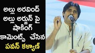 Pawan Kalyan Shocking Counter To Allu Aravind, ...