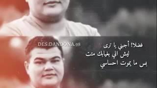 vuclip مقطوعه مهند العزاوي الذي ابكت مليون مشاهد ع اليوتيوب😷