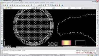 Урок №3. Выделение объектов и навигация по экрану