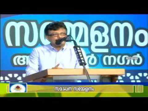 A.A.C Valavannur | Final conference | Greeting speech | Basheer padiyath