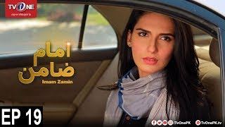 Imam Zamin | Episode 19 | TV One Drama | 1st January 2018