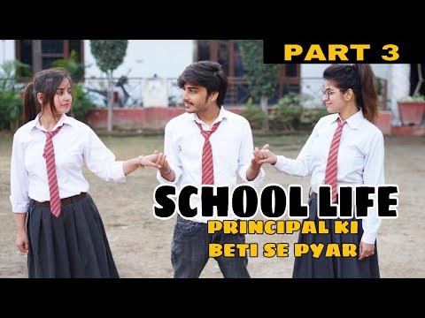 School Life | Principal Ki Beti Se Pyaar - EPISODE 3 - School Love Story | unexpected Twist