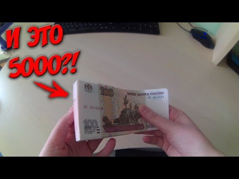 И это 5000 рублей?! / Новая пачка денег по увеличению?! / Разменяла 5000 рублей в банке