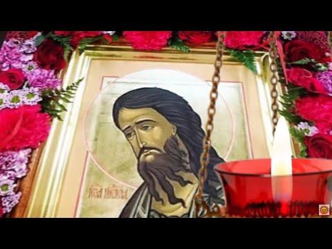 20 января - день Крестителя  Иоа́нна. Выпейте утром святой воды и обойдите свой дом с иконой