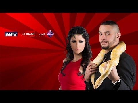 Killer Karaoke Arabia - غني لو تقدر - Abu Dhabi Al Oula