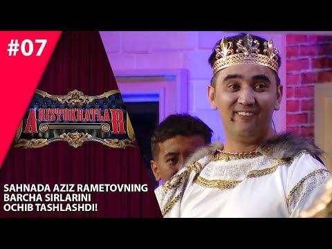 Aristokratlar 7-son Sahnada Aziz Rametovning Barcha Sirlarini Ochib Tashlashdi! (25.08.2019)