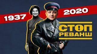 Захід визнав: Зеленський перетворюється на Януковича | #СтопРеванш