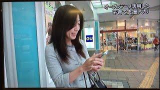 あなたの街の教えて小児科 八王子(ライジングサンコーポレーション株式会社) 三宅梢子 動画 29