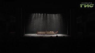 Герман Загорский, Самарский академический театр драмы им. М. Горького (5 часть)