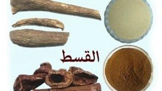 Лікування Кыст аль Хінді ( Бахрі) сприяє створенню балансу ЗАЛІЗА і ГОРМОНІВ в організмі.