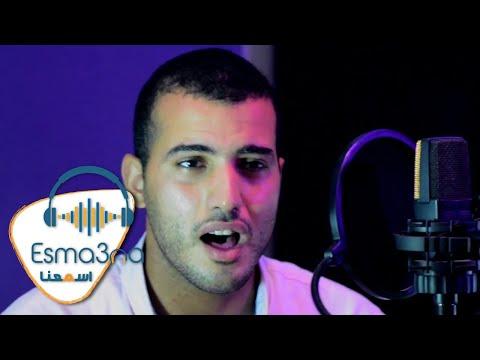 اغنيه ماهر زين رمضان بصوت محمد طارق - Maher Zain Ramadan Cover By Mohame Tarek