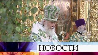 Православные отмечают Троицу - один из главных праздников христианского календаря.