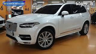 2019 볼보 뉴 XC90 D5 AWD 인스크립션