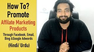 How To Promote Affilate Marketing Products Through Facebook, Email, Bing & Google Adwords