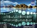 سورة الواقعة كاملة ترتيل الشيخ محمد صديق المنشاوي من قناة المجد للقرآن الكريم