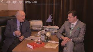 Беседа Е. Понасенкова с А.Н. Сахаровым: книга о 1812 годе, документы Лубянки, крещение Руси