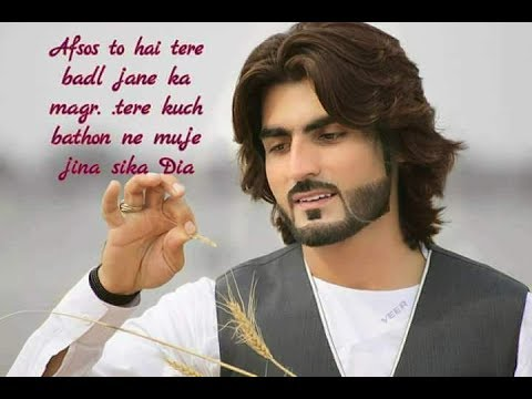 Naqib Ullah Masood Shaheed Beautiful Emotional Pashto Song Tapay. New Pashto Dabbing Song Hd.2018