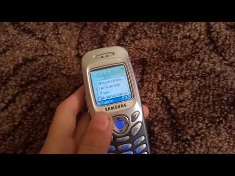 Unlock Samsung E350E | How to Unlock Samsung E350E