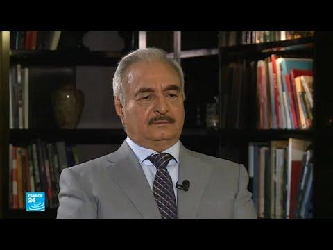 صحة المشير حفتر تقلق الليبيين  - نشر قبل 19 دقيقة