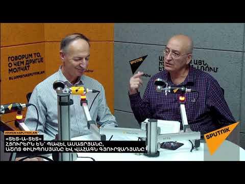 Իմ Պատասխանը ՝Спутник Армения, Караундж.  Обсерватория или город мёртвых