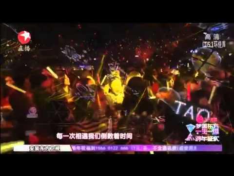 Shila Amzah   A Moment Like This Shanghai Dragon TV's New Year's Countdown   31 December 2013