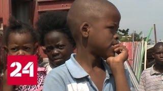 Ангольский горизонт. Специальный репортаж Арсения Молчанова - Россия 24