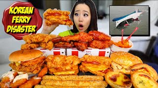NEW! KFC in KOREA (Spicy Korean Fried Chicken Double Down) MUKBANG 먹방 | Eating Show