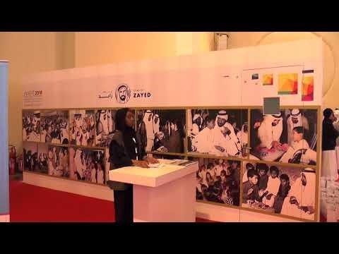AETEX 2018 - Exhibition Showcase at Ajman International Education & Training Exhibition - UAE