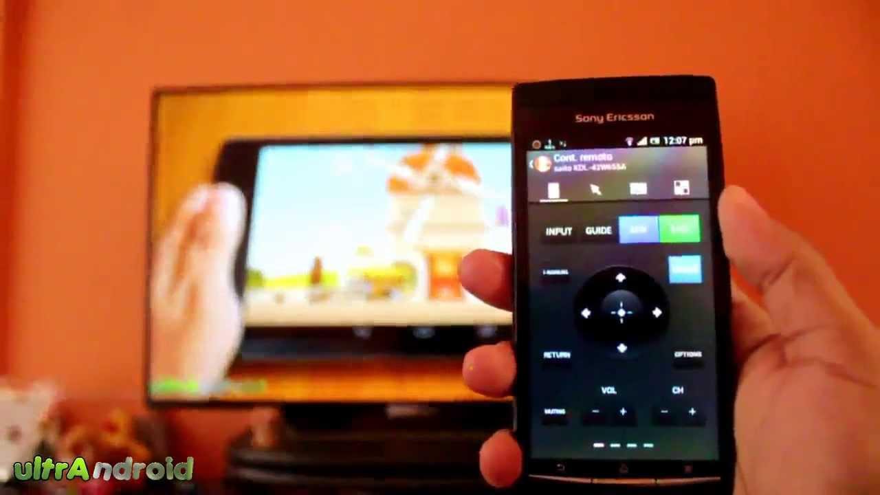 como utilizar mi celular como control remoto de tv