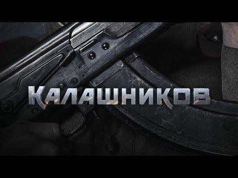 Янги ЖАНГАРИ кино узбек тилида 2020 /Yangi JANGARI FILM uzbek tilida 2020