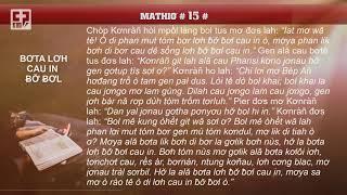 📖 SRĂ GOH   MATHIƠ # 15