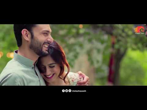 Pariyaan video from the Pakistani movie Chalay Thay Saath Official HD