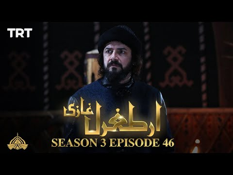Ertugrul Ghazi Urdu | Episode 46| Season 3