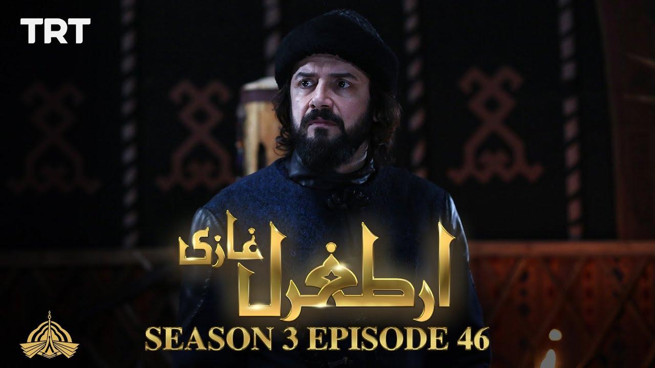 Download Ertugrul Ghazi Urdu   Episode 46  Season 3