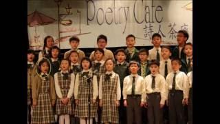 2015-2016 和富慈善基金李宗德小學 6C 學生製作難