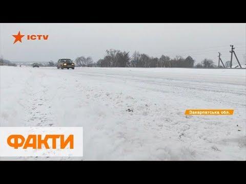 Непогода в Украине: