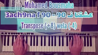 Mohamed Bousmaha - 3ach9na f 90 Avec La Colombe + طريقة عزف By Yamaha A1000