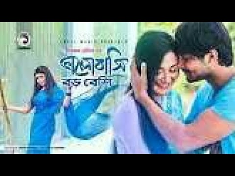 Mon Diya Tor Mon Pailam Na | Ankur Mahamud Feat Niloy Khan | Bangla New Song 2018 ||Official Video