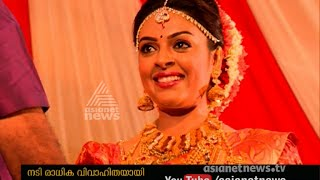 Radhika (Malayalam Actress) Got Married