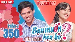 'Chiếc vòng cầu hôn' được chàng trao nàng ngay lần đầu gặp mặt | Tiến Thắng - Nguyễn Lan | BMHH 350 thumbnail